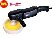 Wholesale Auto Car Waxing Machine Professional car beauty polishing machine car wash polishing machine waxing machine waxing tool