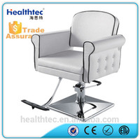 Wholesale 2016 Simple Mordern High class Durable leather Women Barber chair for hair salon equipment height adjustable and colour is optional