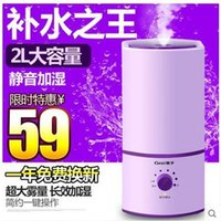 Wholesale household mute large capacity Air humidifier
