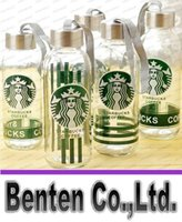 Wholesale hot sell Lemon water bottle glass bottle starbucks bottle kids water cup Student water glasses comes with the retail box LLFA6215