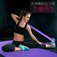 Wholesale Yoga tension belt shape elastic resistance with tensile strength training with fitness Resistance Bands lose weight training ResistanceBands