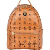 Wholesale Rivets MOM Sparkle Backpack Unisex hip hop backpack small Size MOM shoulder bag MOM school bags leather backpacks