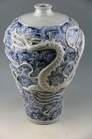 Carved ba big - China s yuan blue and white big plum bottle water ripple Dragon bas relief vase Big furnishing articles The ancient porcelain and old goods