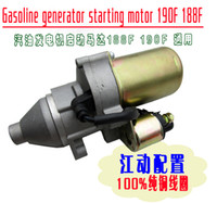 Wholesale Gasoline generator parts KW KW start motor F JF390 JF420 F electric starting motor