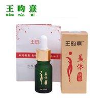 anti cellulite cream - Weight Lose Product Pure Plant Powerful Fat Burning Slimming Essential Oil Anti Cellulite Natural Leg Full Body Thin Cream