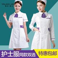 beauty cosmetics sleeves - Nurse winter short sleeved summer uniform Korean cosmetic beauty under dental ICU room dental oral hospital clothing