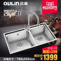 Wholesale OULIN OULIN sink dual bath kitchen dishes wash basin double trough stainless steel sink double tank upset new products