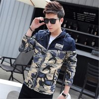 Wholesale 2016 Autumn new high quality men s cardigan jacket camouflage hooded jacket male casual jacket camouflage jacket young students