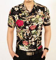 Wholesale 2016 Summer Men Printing Short Sleeve Shirts Men s Leisure Wash And Wear Thin Silk Cotton Spandex Flower Shirt Cardigan