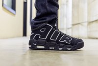 Wholesale HOT sale Air More Uptempo SHOES Pippen Men Tranning Shoes Pippen Retro Men Basketball Shoes Mens Outdoor Sneakers