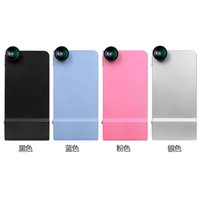 Acheter Fonction de retour-Nouvelle combinaison grand angle Macro Fisheye lentille Camera Cases Multi-fonction PC Hard Back Cover pour iPhone 6 6S 4.7