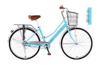 Tb364 / vélo de Phoenix / nouveau / voiture en aluminium de ville d'alliage / dames voiture de banlieusard portable / complexe de loisirs vélo antique / 26 pouces / eau