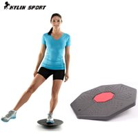 Wholesale Plastic balance board high end fitness balance pedal balance and stability training personal trainer