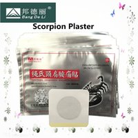 aids diseases - 10 pieces rheumatoid arthritis joint pain relief plaster orthopedic plaster Best Lumbar Disease medicine joint pain relief