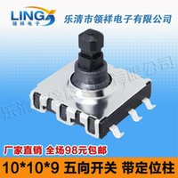 Wholesale button five mobile navigation key touch switch to x10 multi directional switch with positioning column