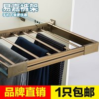 Wholesale Yi Jia side mounted telescopic trousers rack pushing Tracy thickened trousers rack cabinet hardware multifunctional trousers rack rack pumpi