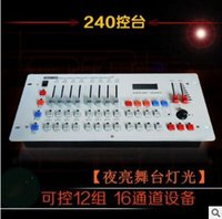 Wholesale High quality for stage light Professional Stage Lighting console Equipment Control Good Quality Disco Dmx Controller