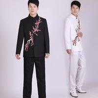 ancient chinese wedding dress - Embroidery Plum Tunic Traditional Stand Collar Suits Costume Male Embroidery Suit Chinese wedding dress Ancient Costume tunic