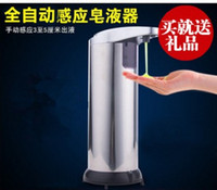 Wholesale Stainless steel liquid soap dispenser automatic induction liquid soap liquid soap dispenser