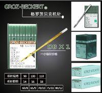 Wholesale GROZ BECKERT DB DBX1 titanium nitride plating machine heat needle lily