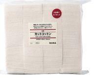 Wholesale Original Japanese Organic Cotton mm FUJI Fabric Japan Cottons For DIY RDA Tool Vape Ecig Mechanical mod bag