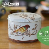 art craft india - Hot sale Brand Home decoration ceramic Jewelry holder with lid flower and birds pattern ceramic Chinese Hand made Arts and Crafts