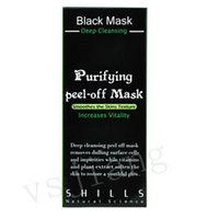 Wholesale Hot selling Deep Cleansing Purifying Peel Off Mud Blackhead Face Mask Black Mask Remove Black Head Makeup Beauty