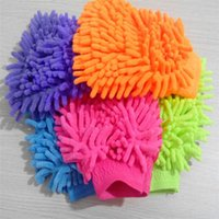 Wholesale Car Hand Soft Cleaning Towel Microfiber Chenille Washing Gloves Coral Fleece Anthozoan Car Sponge Wash Cloth Car Care Cleaning B0262