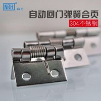 automatic hinges - nahui spring hinge stainless steel hinge hinge spring small automatic door hinge