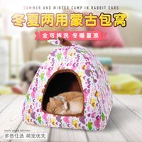Wholesale Fashion Soft Winter Dog House Summer Dog Bed Fashionable Puppy Pet Chihuahua Small Dog Sofa Cats Bed Dog Bed Nest Mat Kennel
