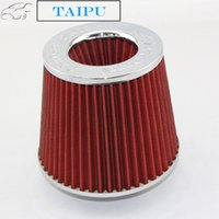 Wholesale XH UN004S quot mm Modified Car Uiversal Air Filter Air Intake Filter Car Air Filter