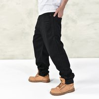 baggy fit jeans for men - Brand New Fashion Men Baggy Jeans Big Size Mens Hip Hop Jeans Long Skateboard Relaxed Fit Jeans For Men Harem Black