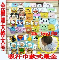 baby sweatbands - M029 high Hot Sales years increased layers A group Belle and sweatbands scapegoat cotton baby towel g
