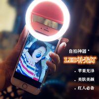 Wholesale LED selfie ring light LED Flash spotlight circle round fill light lamplight speedlite Enhancing photography for iphone plus samsung note