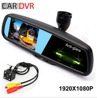 auto dimming rear view mirror - HD x1080P New Auto Dimming Car Mirror DVR Monitor With Bracket CCD Rear View Camera with original Bracket