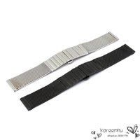 Wholesale 2016 Time limited Special Offer Excellent Quality mm Stainless Steel Mesh for Band Wrist Watch Strap Push Button Straight End Black Silver