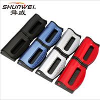 automobile belts - Automobile safety belt clamp vehicle safety belt clip safety belt tension regulator
