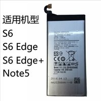Wholesale New EB BG925ABE mAh Internal Replacement Battery for Samsung S6 Edge