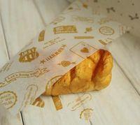 al por mayor caramelo envuelto amarillo-300 PC / papel de cera amarillo de la insignia de la porción, revestimiento Greaseproof, para el emparedado del abrigo del jabón del regalo del caramelo del alimento de la hamburguesa del emparedado, 22x25cm