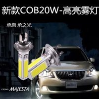 Wholesale such super bright COB lights H7 H4 LED automobile fog lamp power front fog lamp W V