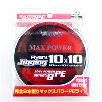 Wholesale Fishing Line Japan Varivas Avani Jigging x10 strands Braided PE MAX POWER multifilamento Sink Line M Tackle