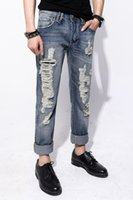 Wholesale DSQ new autumn and winter fashion D2 jeans male feet Slim jeans male personality