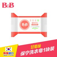 antibacterial laundry soap - Boryeong South Korea B amp B chamomile flavor baby laundry soap soap soap antibacterial BB mother baby products bags of mail