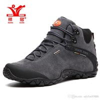 Wholesale XIANG GUAN Hiking shoes The new high lovers hiking shoes