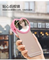 beauty photography lighting - Fashion Clamp Heart shaped Mobile Phone Selfie LED Flash Light Mini Portable Enhancing Photography Light with Make up Mirror Face Beauty