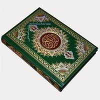 Wholesale Model PQ15 low price portable muslim digital quran read pen for Muslim one