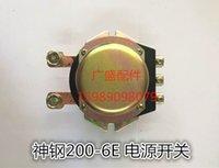accumulator machine - Digging machine parts SK200 E power switch relay V battery switch accumulator good