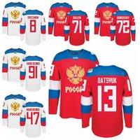 Wholesale Russia WCH Jersey World Cup Ice Hockey Jerseys Russian Ovechkin Datsyuk Panarin Kulemin Bobrovsky Tarasenko Varlamov