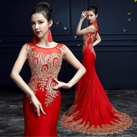 Wholesale Autumn And Winter New Pattern European High Quality Full Dress Banquet Toast Long Fund Marry Evening Dresses