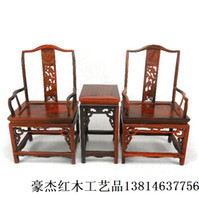 bamboo style furniture - Rosewood rosewood rosewood chair style miniature furniture crafts mahogany boutique